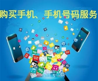 移动宽带1亿用户的选择 价格更低、速度更快、服务更好。热线18805970103