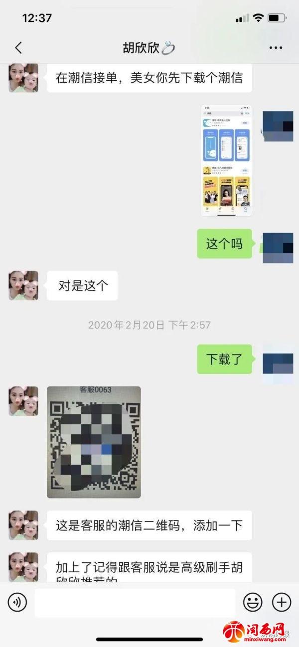 1583387598228958_152.jpg
